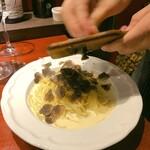 エスターテ 自然派ワインが中心のイタリアン -