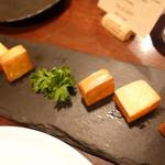 燻製イナダ商店 - 燻製焼きチーズ