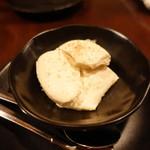 燻製イナダ商店 - 燻製チーズ豆腐