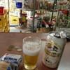 町田屋本店