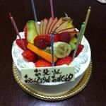 11995493 - お誕生日ケーキ