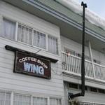 ウイング - お店の2階付近です