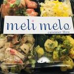 119950235 - 2019年6月méli mélo( メリメロ)さん 「佐藤シェフお気に入りの4種盛り合わせ」