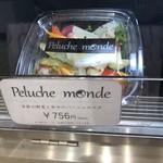 サトミ - 季節の野菜と魚貝のバーニャカウダ Peluche monde