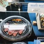 サトミ - ザブトンの牛ステーキ Peluche monde