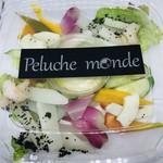 119950303 - 2019年10月 Peluche monde 寺田 義晶シェフの「季節の野菜と魚貝のバーニャカウダ」
