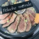 119950313 - 2019年10月 Peluche monde 寺田 義晶シェフの「ザブトンの牛ステーキ」