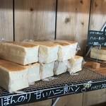 山のパン屋 ダディーズ・ベーカリー - これも今回買ったハニー食パン(2019.11.18)