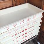 駅前 海栄らーめん - 麺箱