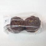 菓子屋 シノノメ - ショコラクッキー