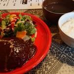 Kaneki-Tei - 煮込みハンバーグ定食 1000円税抜き