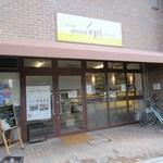 パン工房グラン・エピ - お店は箱崎宮の裏の妙見通り沿いにありますよ。