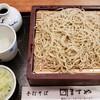 ますや - 料理写真:もりそば(700円)