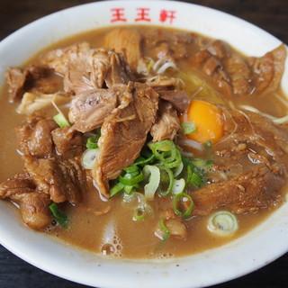 支那そば 王王軒 - 料理写真:肉玉子入り(小)&チャーシュートッピング