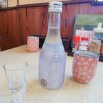 矢田部茶屋 -