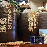 京琉酒彩 海月 - ドリンク写真: