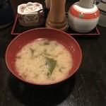 牛庵 - みそ汁