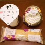 ファミリーマート - 料理写真:ふぁみすい♡
