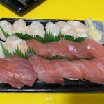Kappazushi - ほたて 180円×4皿、まぐろ 100円×5皿