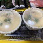 Kappazushi - 茶碗蒸し 180円×2個