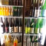 119971775 - 日本酒