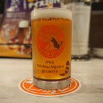 自家製ソーセージ&できたてビール酒場 T.S.Brewery - 飲み比べセット(ベイビーベイビーペールエール)