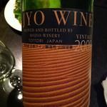 タンブラン - 北条ワイン・メルローラベル
