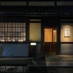 Muromachi Wakuden - 中村外二氏が建てた趣きのある京風町家。