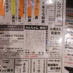 サムライ - サムライ新聞