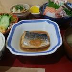 さかい食堂 - 料理写真:中下スペシャル(1500円)