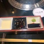 個室 焼肉 牛太 本陣 Hanare - ★再訪 19'10月★