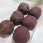 ナダシンの餅 - 料理写真:おはぎ