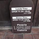 IL PAPPALARDO - 営業時間