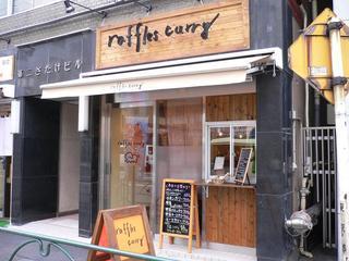ラッフルズ カリー - raffles curry