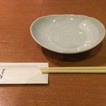 せんなり亭近江肉 橙 - テーブルセット
