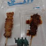 鳥専亭 - 骨抜き手羽塩140円 豚レバー108円