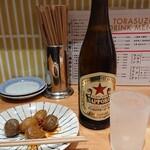 120005299 - 瓶ビール&お通し