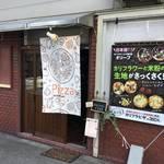 カリフラワーピザ専門店 オリーブ -