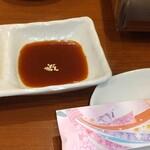 焼肉 SEVEN -