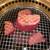 焼肉&ステーキ 格之進R - 格之進オリジナルコース