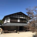 120019372 - 参考:諏訪神社近くの伊賀焼「土楽窯」
