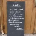 チマコマカフェ - 閉店のお知らせ