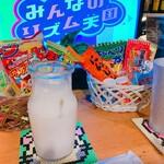 駄菓子食べ放題 放課後駄菓子バーA-55 - ドリンク写真: