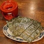 みかづき - 烏賊と月見黒納豆の海苔