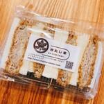 北島商店 - メンチカツサンド  税込630円
