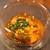 みかづき - 料理写真:雲丹と白海老の黄味醤油和え