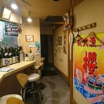 櫻舞 - 店内
