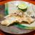 銀座 福和 - 料理写真: