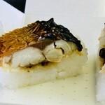 越前 田村屋 - 鯖好きにはたまらない!美味しいお弁当です♡