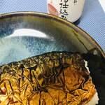 越前 田村屋 - 湯浅醤油をたらしますっヽ(´▽`)/
